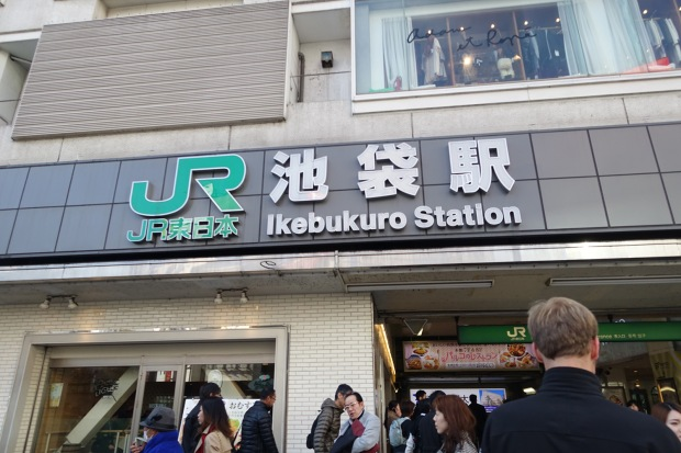 Day10JPIkebukuroStation